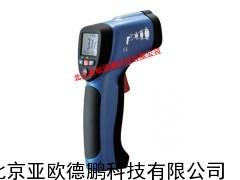红外线测温仪/工业温红外线测温仪