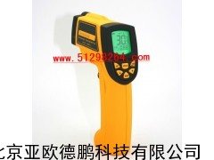 测温仪/测温枪/手持式测温仪