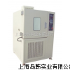 高低温试验箱 -40℃高低温试验箱 冷热试验箱
