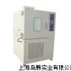 高低溫試驗箱 -60℃高低溫試驗箱 定制冷熱試驗箱