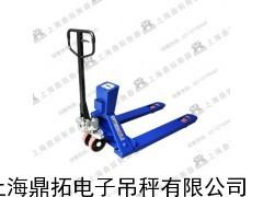 1吨电子地牛秤/上海叉车电子称鼎拓直销