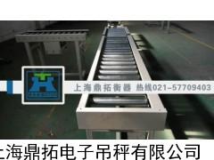 定量检重电子秤怎么卖/800公斤电子辊筒秤图片