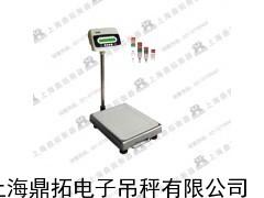 武汉30公斤上下限可设定报警值电子磅秤