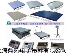 平台式电子地磅/SCS-上海电子磅秤/2吨电子磅