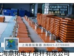 单层地磅%仓库电子磅图片%哈尔滨2T地磅