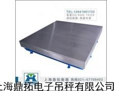 化工厂电子地磅/3T电子磅秤/3T电子磅秤