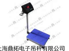 电子台秤600公斤国家标准电子台秤