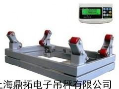 丹东气瓶电子磅,0.5T卧式钢瓶秤,氯气瓶电子秤