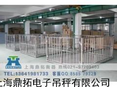 牲畜电子秤//2000公斤养殖户称