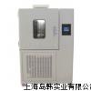 高低温交变湿热试验箱 上海-60℃试验箱