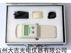荧光白度仪,便携式荧光白度计,便携式数显荧光白度仪