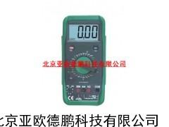 机械保护式数字万用表/万用表/数字万用表