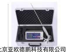 TVOC分析仪 TVOC检测仪