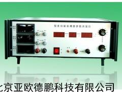 多功能发爆器参数测量仪 发爆器参数测量仪