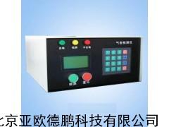 气体密封性检测仪 气密性检测仪 检漏仪、气密仪、泄漏检测仪