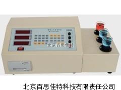 xt61606智能三元素分析仪