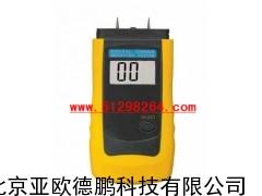 木材水份测试仪/水份测试仪