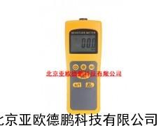 粮食水份测试仪/水份检测仪