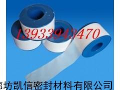 聚四氟乙烯生料带 规格及型号介绍