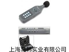SAUTER声音强度测量仪 声音分贝检测仪 噪音计