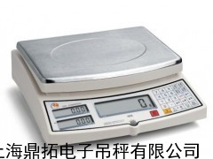 华志电子计数称~15千克/0.5克双精度电子天平