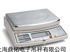 15千克华志电子计数秤/HZL双量程电子天平