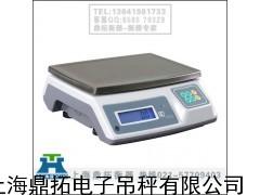 深圳3KG电子秤,工业三级电子桌称(计重案秤)