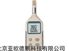 数字式温湿度计/温湿度表