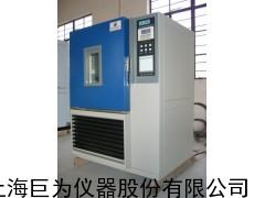 上海热处理低温冷冻箱厂家供应价格,热处理冷冻柜用途