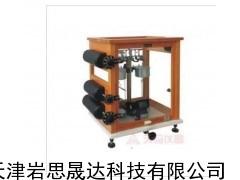 TG328A电光分析天平/机械分析天平/