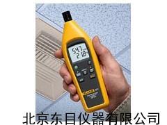 HJ7-Fluke 971温度湿度测量仪 室空气质量测量仪