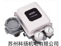 日本KOSO阀门定位器EPB821 EPB811-L4