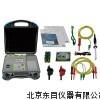 DJ8-MI3200  便攜式高電壓數字兆歐表