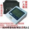AES-U121臂式電子語音血壓計