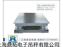 30T缓冲钢材称,珠海台式电子磅,双层缓冲钢材秤