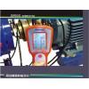 Fixturlaser Dirigo激光对中仪价格