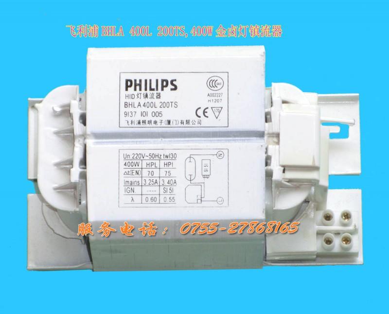 飞利浦镇流器触发器接线图解
