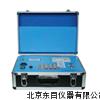 WJ10-SWC-40 投入式压力澳门永利网站式智能流量计