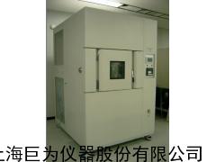 苏州巨为液体式冷热冲击试验箱JW-TS-100C生产厂家