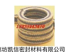 耐磨芳纶盘根环