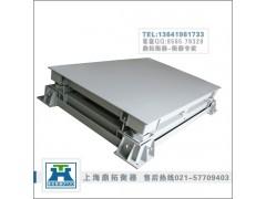 50吨电子秤【周口缓冲称】称钢材三层缓冲平板秤