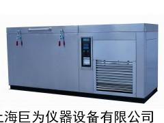 热处理低温冷冻试验箱,低温试验箱,热处理低温试验箱