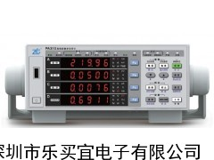 广州致远(周立功)PA310 数字功率计