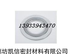 安庆市金属缠绕垫片