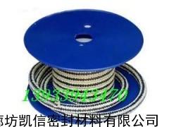 黄芳纶纤维盘根,黄芳纶密封盘根,黄芳纶纤维盘根环