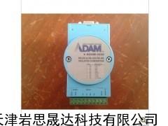 全新研华4520通讯模块 通讯采集器