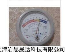 天津气象TY93-1晴雨表温湿度表毛发温湿度计
