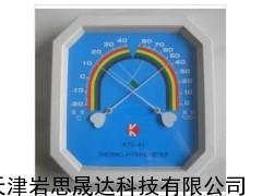 双金属丝温湿度计KTH-A1温度湿度计气象温湿度计