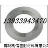 DN300石墨缠绕垫片新标准,金属缠绕垫片产品规格型号表