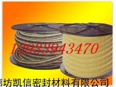 白芳纶盘根,白芳纶纤维硅胶芯盘根,白芳纶四氟盘根